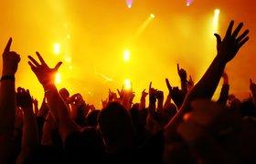 AltaIR инвестировал в сервис по продаже билетов Rukkus