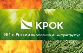 К партнёрской программе RusBase присоединилась компания КРОК
