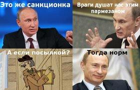 В России разрешили покупать запрещенку через интернет