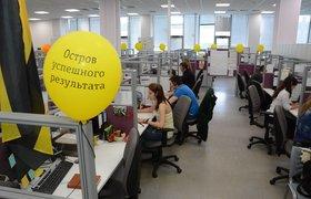 «Вымпелком» отчитался о переводе больше половины сотрудников на удаленную работу