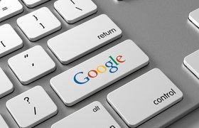 21 способ облегчить жизнь с помощью Google