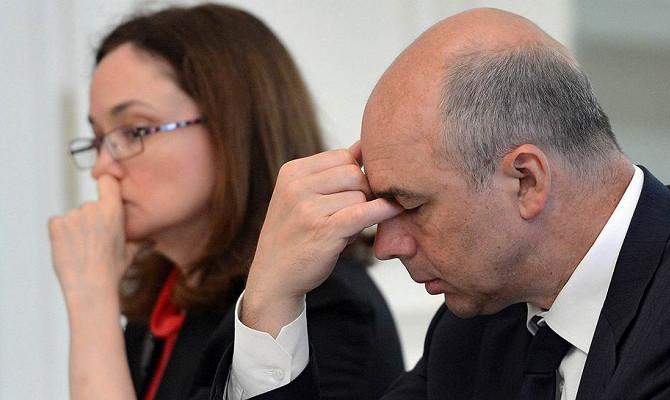 Базовый законопроект о криптовалютах будет подготовлен ЦБ и Минфином до конца года