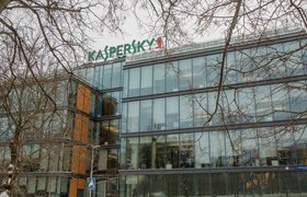 Разведка США следит за использованием ПО «Лаборатории Касперского»