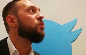 Tinder в России возглавил бывший представитель Twitter Алексей Шелестенко