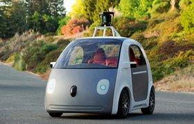 Просто нажмите, чтобы поехать: дизайн беспилотника от Google