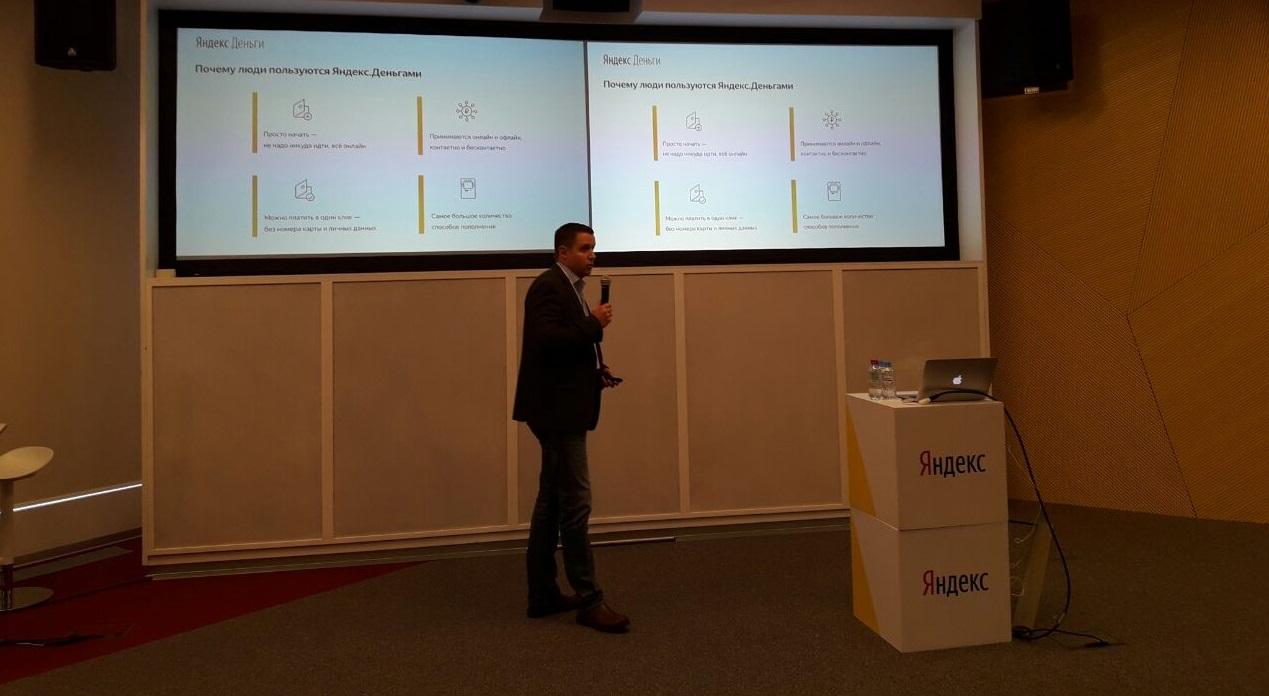 «Яндекс» запустил приложение для оплаты на заправках из автомобиля