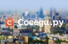 Московская мэрия приобрела социальную сеть