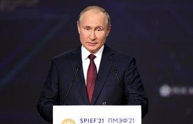 Путин анонсировал новые меры поддержки малого и среднего бизнеса