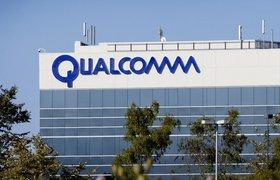Трамп запретил слияние Qualcomm с сингапурской Broadcom из-за угрозы нацбезопасности
