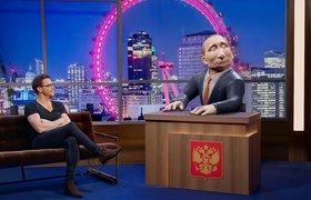Телеканал BBC анонсировал комедийное ток-шоу с анимированным Путиным