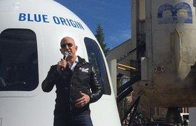 Глава Amazon ежегодно будет продавать акции на $1 млрд для финансирования Blue Origin