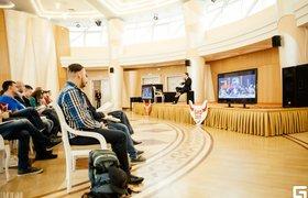В Белгороде пройдет IT-форум