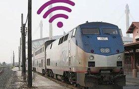 В российских дальних поездах может появиться Wi-Fi в 2017 году