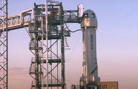 Blue Origin Джеффа Безоса успешно совершила второй суборбитальный полет