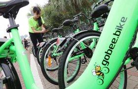 Фонд Дмитрия Гришина и Alibaba инвестировали $9 млн в сеть аренды «умных» велосипедов Gobee.bike