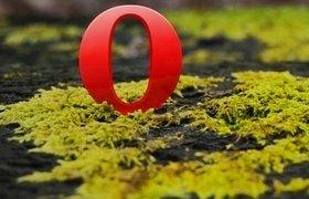 В Opera встроили бесплатный сервис для обхода блокировок сайтов