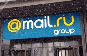 Mail.Ru Group купил контрольную долю в сервисе по обучению программистов GeekBrains