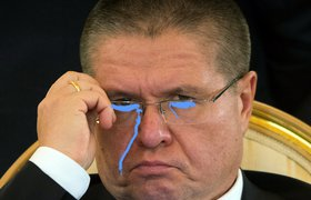 Россия — в топе-15 самых несчастных стран мира