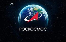 Названа зарплата сотрудников «Роскосмоса»