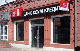 Банк «Хоум кредит» запустил маркетплейс товаров в рассрочку