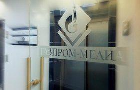 «Газпром-Медиа» начнет инвестировать в медийные стартапы