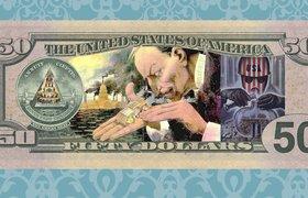 Инструкция по валютному контролю: как работать c иностранцами и не нарушить закон