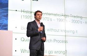 «Московская биржа» приобрела стартап Datalogia и запустит на его основе сервис для инвесторов