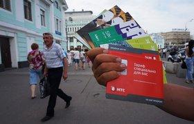 Минкомсвязи предложило перейти на новые сим-карты с шифрованием за 83 млрд рублей