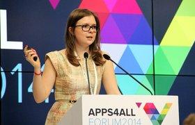 Apps4All получила $250 тысяч от фонда GVA LaunchGurus