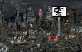 Посетителей московских кладбищ утешат бесплатным Wi-Fi