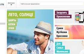 Европейский аналог «Яндекс.Маркета» выходит на российский рынок