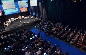 13-14 ноября. Хельсинки. Форум SLUSH-2013