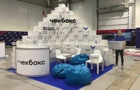 Фонд АФК «Система» инвестирует 200 млн в сервис доставки Checkbox