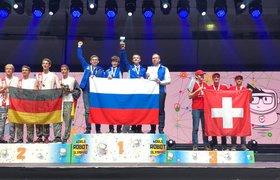 Российские школьники завоевали золото на Всемирной робототехнической олимпиаде