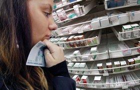 «Яндекс» запустил сервис онлайн-бронирования лекарств в приложении для консультаций с врачами