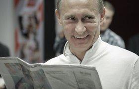 «КоммерсантЪ» и ВТБ24 запустили конкурс для малого бизнеса