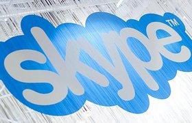 «Ростех» создает российский аналог Skype для госструктур