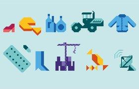 РБК назвал 50 самых быстрорастущих компаний России