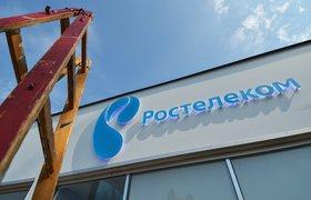 РБК: «Ростелеком» купит российского разработчика Solar Security за 1 млрд рублей