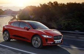 Jaguar представила свой первый электрокар
