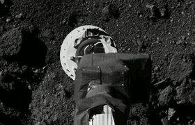 Зонд NASA впервые взял образцы грунта с астероида