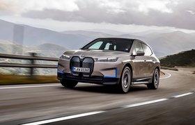 «Для покупателей люксовых автомобилей»: BMW рассказала новые детали появления электрокара iX в России