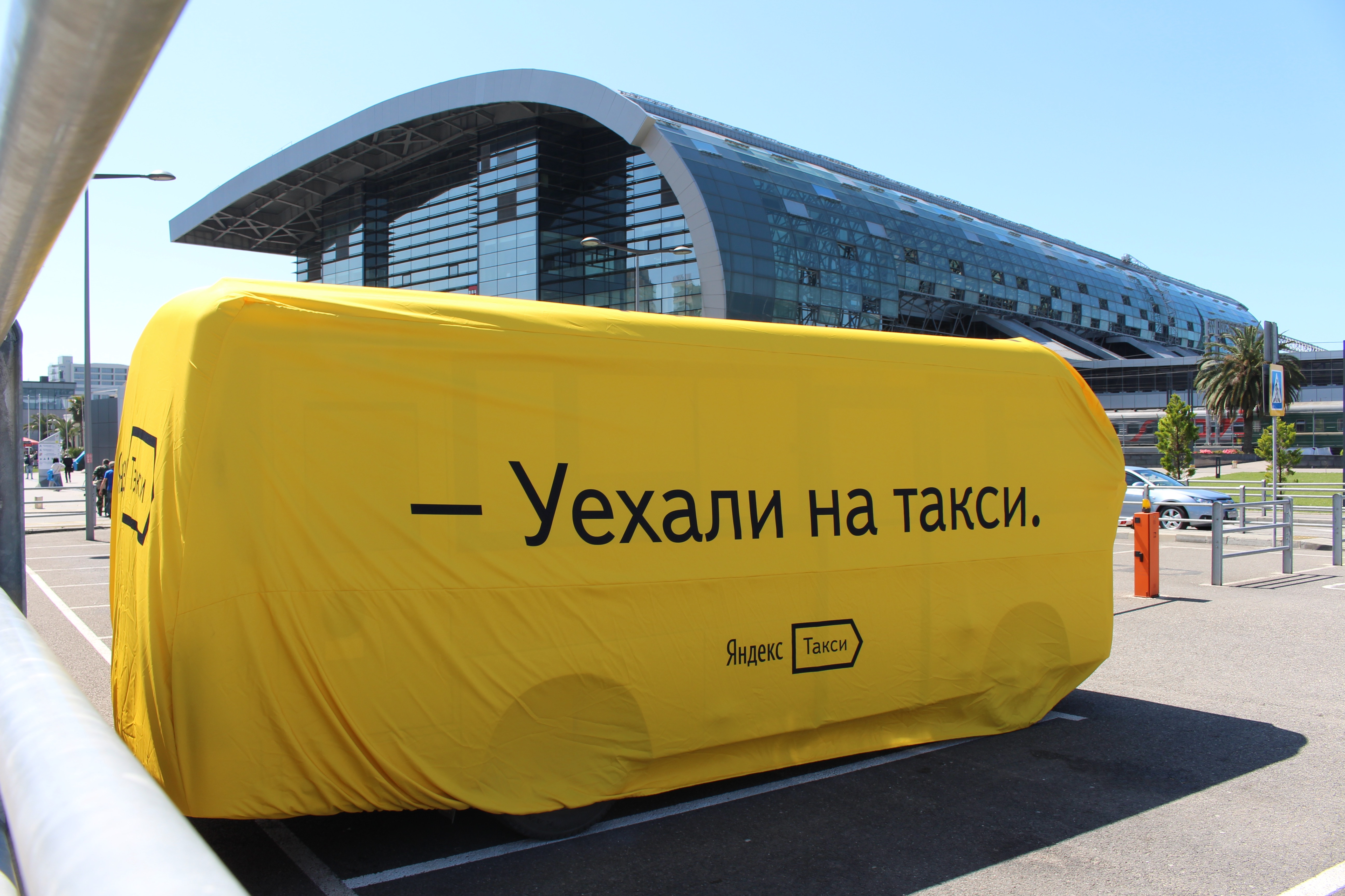 Рыночная стоимость «Яндекса» за день выросла на $1,36 млрд на новостях о сделке с Uber