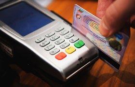 «Тинькофф Банк» позволит получать электронные чеки за все покупки