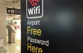 «МаксимаТелеком» планирует подключить к Wi-Fi аэропорты России