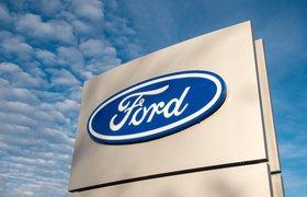 Ford распродает имущество закрытых заводов в России со значительной скидкой