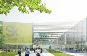 «Сколково» проведет «Олимпийские игры» технопарков в 2016