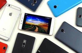 «Роскачество» назвало лучшие смартфоны в 2018 году