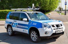В России анонсировали систему беспилотного вождения «для любого автомобиля»