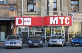 МТС предложила всем желающим протестировать сим-карты для интернета вещей за рубль